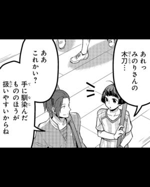 Mag-kazuki-24-02.png