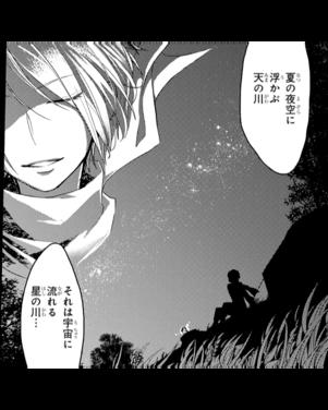 Mag-kazuki-12-04.png