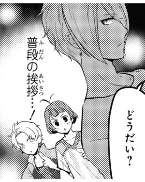 Mag-kazuki-20-07.png