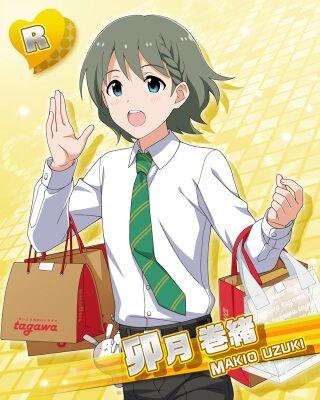 【Marchen Sweet】Makio Uzuki.jpg