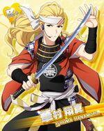 【Devil's Sword Dance】Shoma Hanamura+.jpg