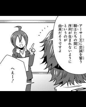 Mag-haruna-30-04.png