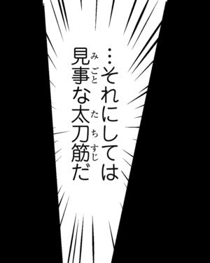 Mag-kazuki-24-07.png