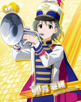 【Marching Band】Makio Uzuki+.jpg