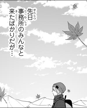 Mag-kazuki-25-01.png