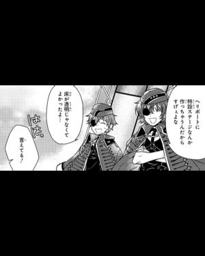 Mag-haruna-36-06.png