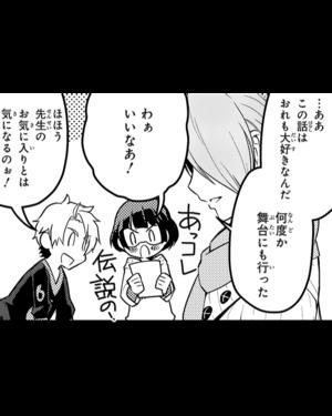 Mag-kazuki-15-02.png