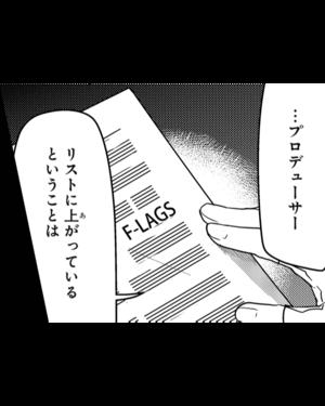 Mag-kazuki-16-07.png