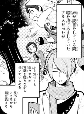 Mag-kazuki-11-03.png