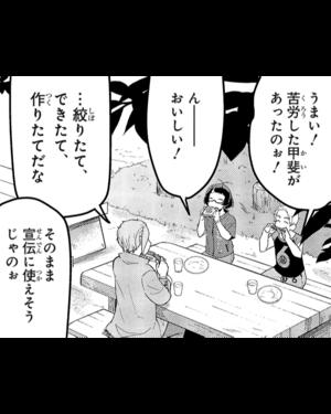 Mag-kazuki-23-10.png