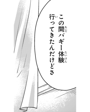 Mag-haruna-35-01.png