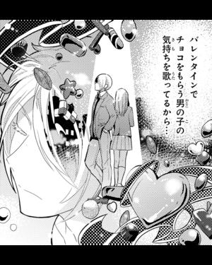 Mag-kazuki-10-10.png