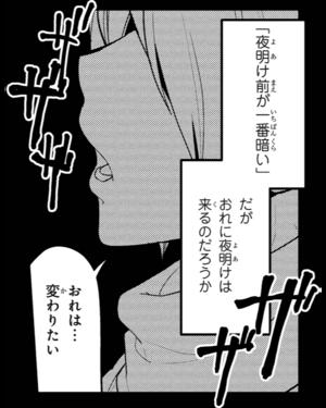 Mag-kazuki-19-09.png