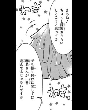 Mag-haruna-24-06.png