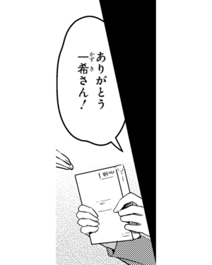 Mag-kazuki-17-09.png