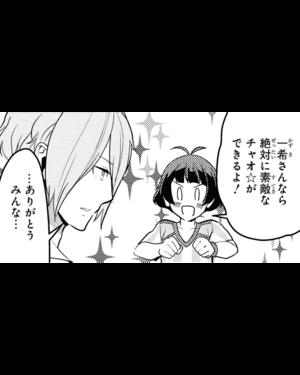 Mag-kazuki-20-11.png