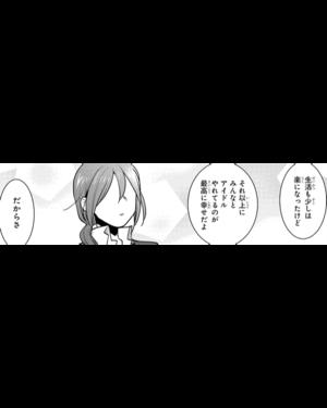 Mag-haruna-17-11.png