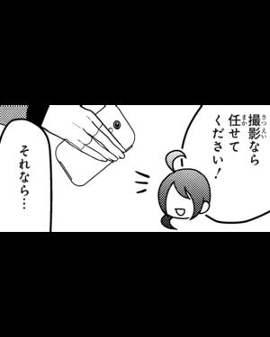 Mag-kazuki-21-12.png