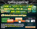 P Card-1.jpg