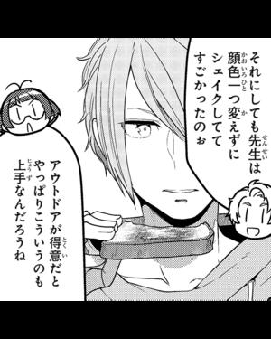 Mag-kazuki-23-11.png