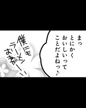 Mag-kazuki-18-10.png