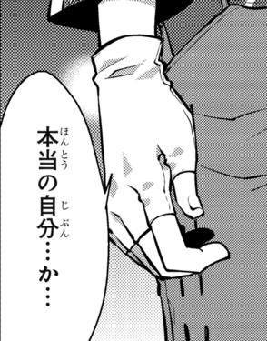 Mag-kazuki-1-07.png