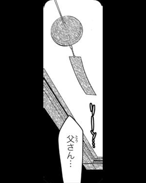 Mag-kazuki-13-10.png