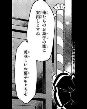 Mag-kazuki-26-03.png