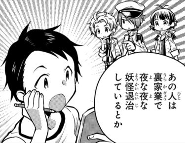 Mag-kazuki-5-05.png