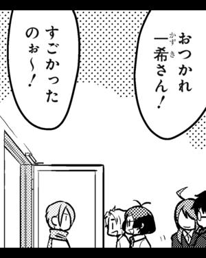 Mag-kazuki-12-10.png