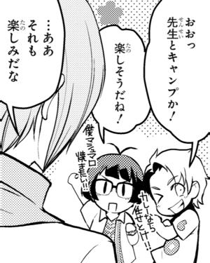 Mag-kazuki-12-14.png