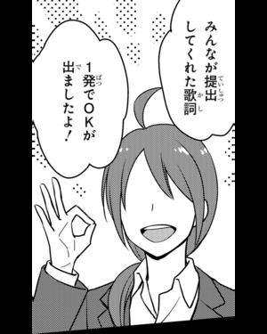 Mag-kazuki-30-07.png
