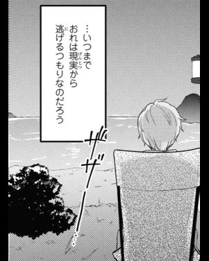 Mag-kazuki-19-04.png