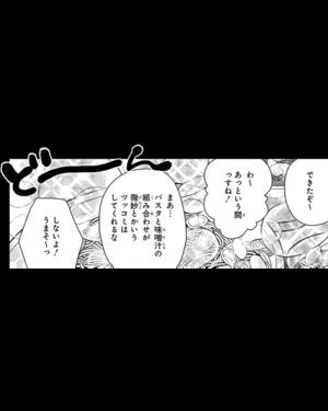 Mag-haruna-26-10.png