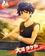 【Honest Fist】Takeru Taiga.jpg